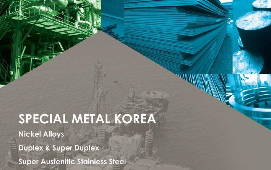 Special Metal Korea - Jenis Kawat Las Rb Dan Lb